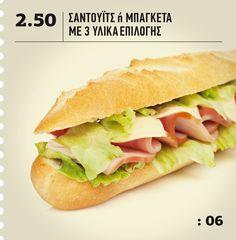 BeFresh | Menu > Προσφορά: 06 Espresso Bar, Sandwiches, Menu, Fresh, Chicken, Ethnic Recipes, Food, Menu Board Design, Eten