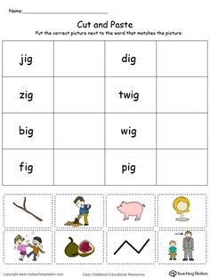 Learn word definition and spelling with this IG Word Family Match Picture with Word in Color worksheet.