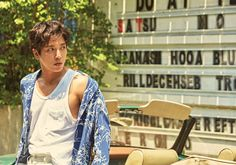 """Jung Yong Hwa Takes You On A Tropical Holiday In Teaser Photos For Mini Album """"Do Disturb""""   Soompi"""