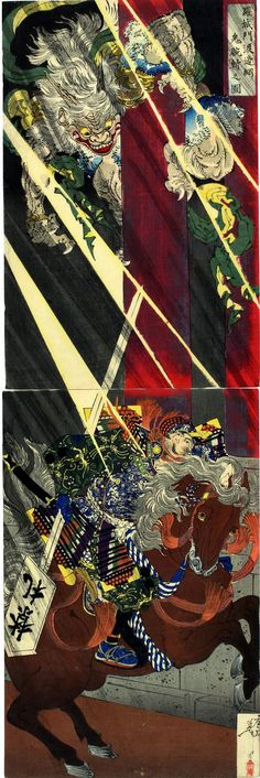 TSUKIOKA Yoshitoshi (1839~1892), Japan