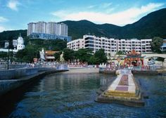 Hong Kong Repulse Bay Went here in early 80s and early 90s