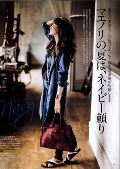 Citizens of Humanity Avedon Skinny Ankle in Icon jeans featured in Hers Japan July 2015 issue.