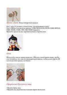 ГАРРИ ПОТЕР, связанный крючком | OK.RU Crochet Patterns Amigurumi, Harry Potter, Knitting, Crochet Ideas, Doll, Art, Art Background, Tricot, Breien