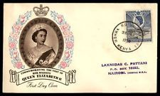 Mayfairstamps Kenya Nairobia Qeii 1954 April 28 Cacheted First Day Cover Royal V
