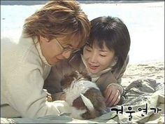 Bae Yong Joon, Hyun Young, Drama, Beach, Lonely Girl, Winter, Events, Souvenirs, The Beach