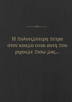 Religion Quotes, Greek Quotes, True Words, Picture Quotes, Picture Video, Poems, Inspirational Quotes, Letters, Thoughts