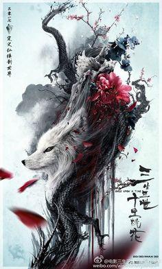 """Sansei III miles peach"" flower blossoms Long Fox pilot version of the poster on. ""Sansei III miles peach"" flower blossoms Long Fox pilot version of the poster on. Japanese Artwork, Fantasy Art, Samurai Artwork, Creature Art, Samurai Art, Japanese Tattoo Art, Art, Wolf Art, Dark Fantasy Art"