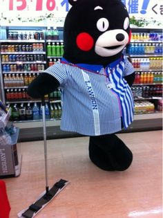 KUMAMON in LAWSON