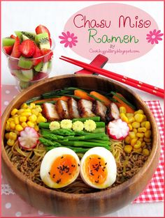 Cooking Gallery: Homemade Chasu Miso Ramen