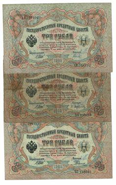 3 van 3 roebel!