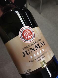 吉乃川のカクテル用日本酒「基酒JUNMAI」。オンザロックでもいいけど、ソーダとオレンジピールなどを入れて日本酒ハイボール風や、トマトのカクテルなど。日本酒の幅が広がる?!