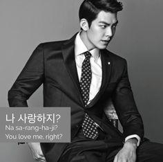 You love me, right? (Featuring Kim Woo-Bin)