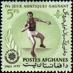 Shot putter Shot Put, Asian Games, You Are The World, Afghanistan, Mail Art, Asian Art, Postage Stamps, Shots, Baseball Cards