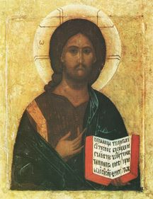 Christ the Saviour (Russian) - J04