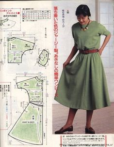 make it a bit longer, and in a fabric that drapes (rayon) Japanese Sewing Patterns, Easy Sewing Patterns, Vintage Sewing Patterns, Make Your Own Clothes, Diy Clothes, Blouse Patterns, Clothing Patterns, Wrap Around Dress, Wrap Dress
