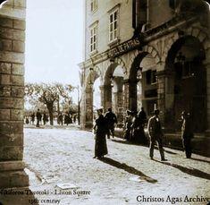 Greece, Past, Street View, Corfu, Greece Country, Past Tense