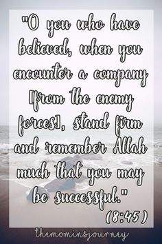 Monday Reminders Almighty Allah, Islam, Blog, Blogging