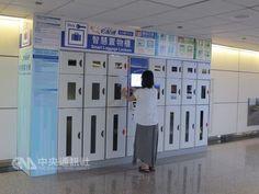 (桃園空港  14日  中央社)台湾桃園国際空港は15日から第1・第2ターミナルにそれぞれコインロッカーを新設する。24時間稼動し、最長3日間荷物を預けられる。同空港ではこれまでも専用窓口で荷物の一時預かりを受け
