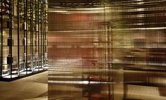 utilizing bamboo and polypropylene sheet, KYDO recreates zheng xie's 'misty bamboo on a distant mountain' in a three-dimensional space. Chinese Restaurant, Restaurant Bar, Tea Room Decor, Zen Interiors, Partition Screen, Exhibition Space, Three Dimensional, Taiwan, Lighting Design