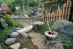 Image from http://cdn.c.photoshelter.com/img-get/I0000zumGtDzwlXI/s/650/Kyoto-Zen-garden-with-bamboo-fence-and-basin-MANN-113.jpg.