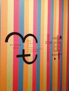画像 : マスキングテープの壁アートがすごい(使い方 活用法 セリア 貼り方 素材 アルバム アレンジ - NAVER まとめ