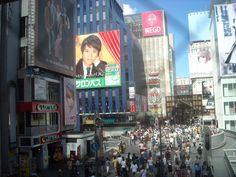 難波 Times Square, Japan, Travel, Viajes, Japanese Dishes, Trips, Traveling, Japanese, Tourism