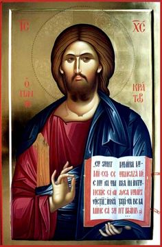 Religious Pictures, Religious Icons, Jesus Is Lord, Jesus Christ, Christ Pantocrator, Images Of Christ, Orthodox Icons, Holy Spirit, Christianity