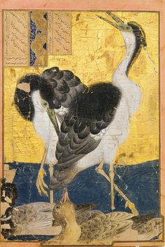 "دو مرغ ماهیخوار با اردک، هنرمند ناشناس، ایران، قرن 14، موزه هنر قطر، دوهه ""Two Herons with Ducks"" Artist Unknown, Iran, 14th Century  Dimensions Height: 364 mm (14.33 in). Width: 242 mm (9.53 in). The Museum of Islamic Art, Qatar"