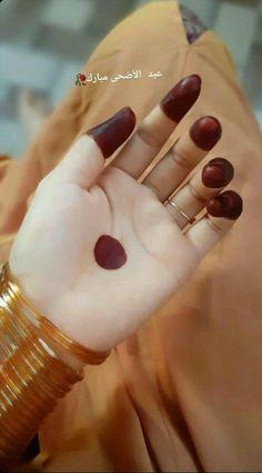 Modern Mehndi Designs, Mehndi Designs For Girls, Wedding Mehndi Designs, Mehndi Design Images, Latest Mehndi Designs, Mehndi Designs For Hands, Mehandi Designs, Mehendi, Girl Hand Pic