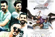 Αποτέλεσμα εικόνας για bachelor ελληνική ταινία ποστερ