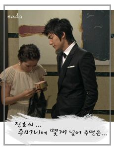 Lee Min Ho, Personal Taste, 2010. This is so funny! No matter how many times I see it, I always have to laugh. City Hunter, Boys Over Flowers, Personal Taste, Lee Min Ho, Minho, Korean Actors, Drama, Fandoms, Faith