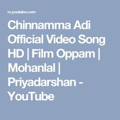 Chinnamma Adi Official Video Song HD | Film Oppam | Mohanlal | Priyadarshan - YouTube