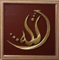Crafts To Do, Arts And Crafts, Metal Embossing, Arabic Calligraphy Art, 3d Street Art, Gold Work, String Art, Bead Art, Art And Architecture