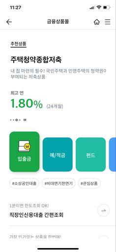 Mobile Ui, Ui Ux, Ui Design, User Interface Design