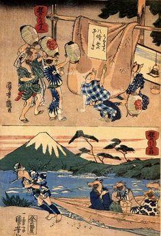 My favorite Japanese folkloric animal is the Tanuki.