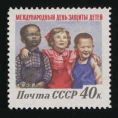 UNICEF stamp - Soviet Union, 1958