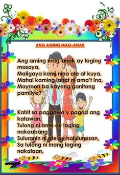 Practice reading with these Tagalog Reading Passages. These can be useful for remedial instruction or can be posted in your classroom wall. Preschool Classroom Rules, Classroom Walls, Kindergarten Teachers, Kids Story Books, Stories For Kids, Reading Passages, Reading Comprehension, Grade 1 Reading, Reading Worksheets