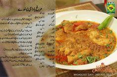 Chicken badami pasanday