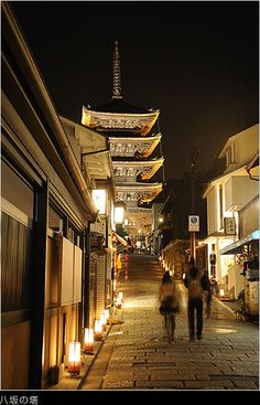 from March 10th, the event called 'Hanatoro' will be started. and the Kyoto East area will be beautifully illuminated.
