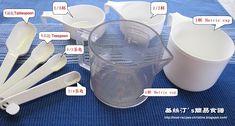 1 чашка это сколько граммов? [Рецепт] мера контроля from 簡易食譜