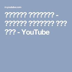 ליאורה שלזינגר - הידיים מטיילות כמו ענן - YouTube