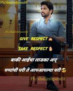 Inspirational Quotes In Marathi, Marathi Quotes, Motivational Quotes In Hindi, True Friendship Quotes, Hindi Quotes On Life, Life Quotes, Attitude Quotes For Boys, Attitude Status, South Quotes