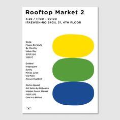 ROOFTOP MARKET 2 Poster  edit ·   delete
