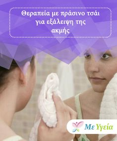 Beauty Hacks, Beauty Tips, Health, Greek, Beauty Tricks, Salud, Health Care, Beauty Dupes, Healthy