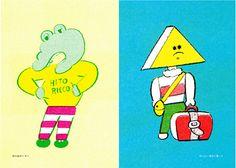 謎と想像力が膨らむ絵と言葉、ニシワキタダシ作品集『えBOOK』 - bookニュース : CINRA.NET