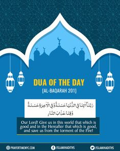 """Dua of the day. Our Lord, give us in this world [that which is] good and in the Hereafter [that which is] good and protect us from the punishment of the Fire."""" #Dua #islam #muslim #islamicdesign"""