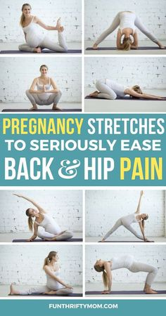 Pregnancy stretches to relieve back aches and hip pain. Prenatal yoga can make all the difference in how you feel during you pregnancy.
