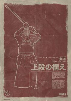 Derrick Thirwell's series of Kendo posters, via Behance.net