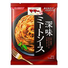 マ・マー あえるだけパスタソース <ミートソース> - 食@新製品 - 『新製品』から食の今と明日を見る! Rice Packaging, Pouch Packaging, Food Packaging Design, Branding Design, Label Design, Package Design, Meal Ready To Eat, Japanese Packaging, Noodle Bar
