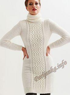 Платье (ж) 09*21 Cheval Blanc №4761